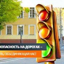 Муниципальное бюджетное учреждение «Специализированное монтажно-эксплуатационное управление»